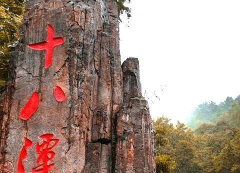 """大武""""十八潭"""",一个""""山水画"""",旅游者可以理解这些"""