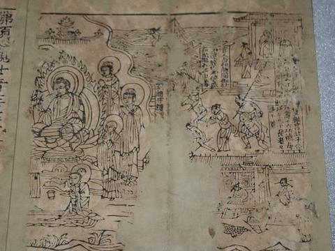 佛经故事:每一种创伤,都是一种成熟
