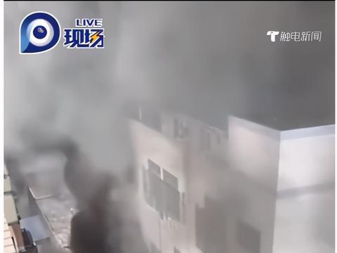 佛山一工业区发生火情,拍摄者:一栋楼都烧了