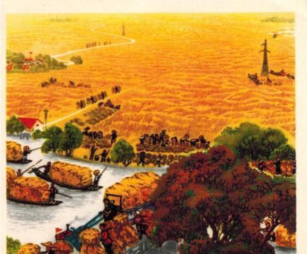 喜看稻菽千重浪 70年代水印木刻画选