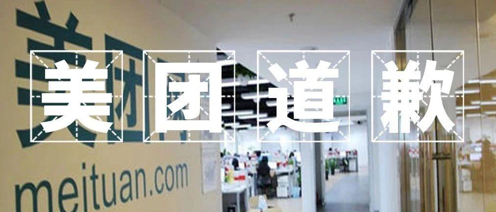 """给南京大屠杀遇难同胞纪念馆打""""娱乐""""标签?!"""