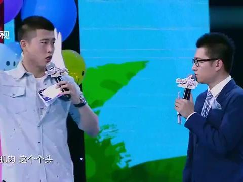 苑琼丹综艺节目生气离场,对张大大吼道:你再指一次