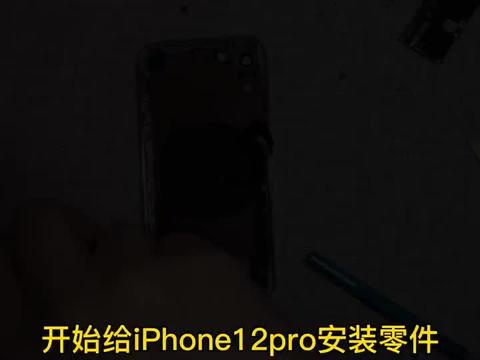 iPhoneX完美改装成苹果12Pro,性能外观几乎一致,堪称完美!