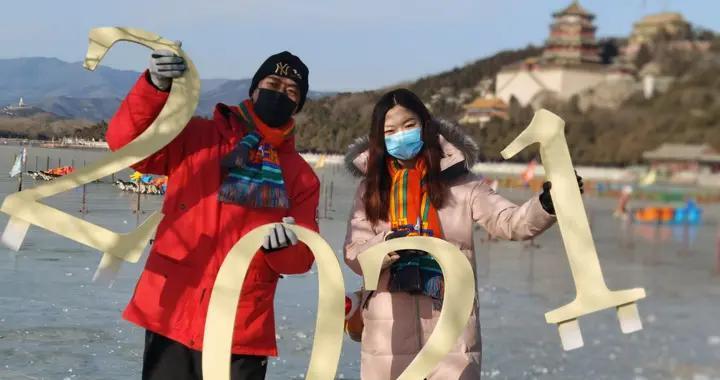 元旦北京旅游安全有序,线上活动丰富,这些景区成游客接待量前十