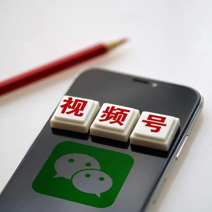 张小龙不再克制?  2021互联网展望