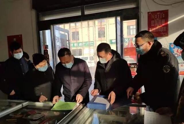 卢高昌调研检查节前市场供应、安全生产等工作