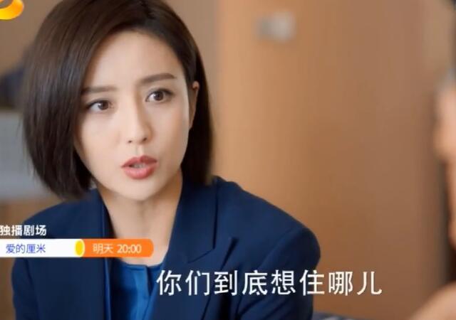 《爱的厘米》7 - 8集预告:高院长是徐清风亲生父亲?两家拼爹吗