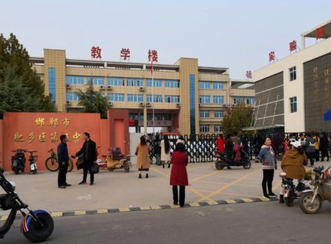 """河北邯郸肥乡区第五中学顶风违纪""""掐尖""""招生并且公然划分重点班"""