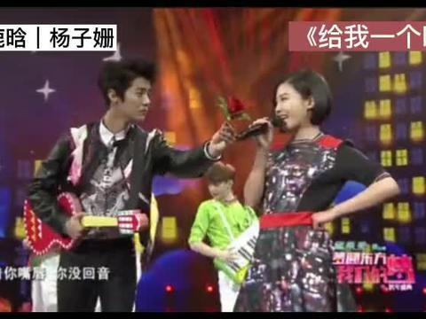 鹿晗,杨子姗演唱《给我一个吻》,太好听了