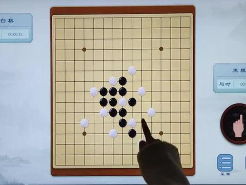 涂画科技智能棋艺台数字棋艺桌棋艺台之五子棋棋桌