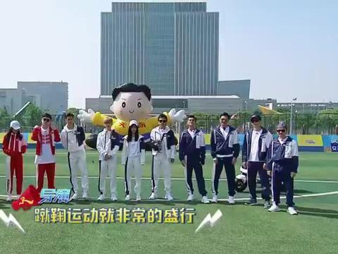 跑男花式足球表演,惊呆跑男团,现代足球源于古代蹴鞠