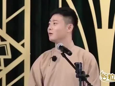 德云斗笑社:谁说秦霄贤基本功差这段《八扇屏》很不错啊