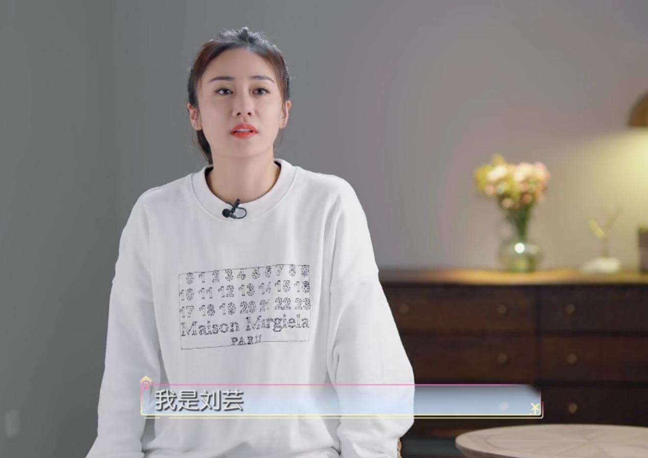 刘芸的洁癖不输杨子姗,和郑钧北京别墅首曝光,比样板房还要干净