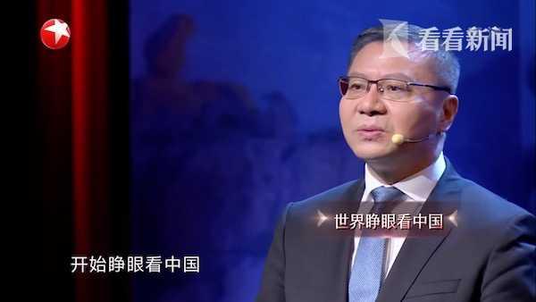 视频|西方媒体开始睁眼看中国 张维为得出这两个印象图片