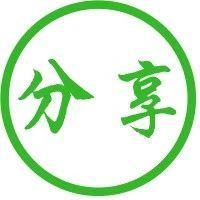 清华北大招生宣传片:读书很苦,但也很美!