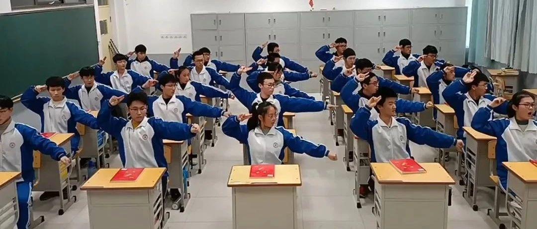 """师生创编""""精忠报国""""室内操备战高考"""