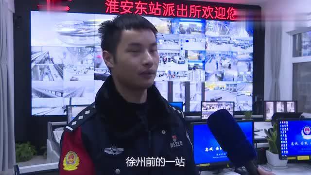 买短乘长 江苏淮安三男子因多次恶意逃票被限制乘车180天
