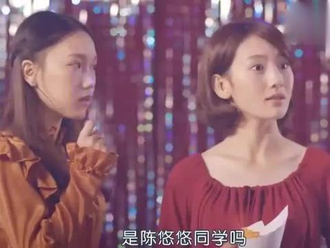 影视片段:陈青青父亲帅气母亲美丽,机缘巧合舞会相识