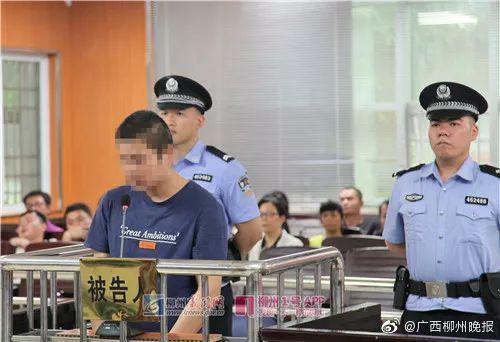 柳江大桥上为救人被撞身亡的90后女孩和快递哥等获评广西见义勇为英雄模范