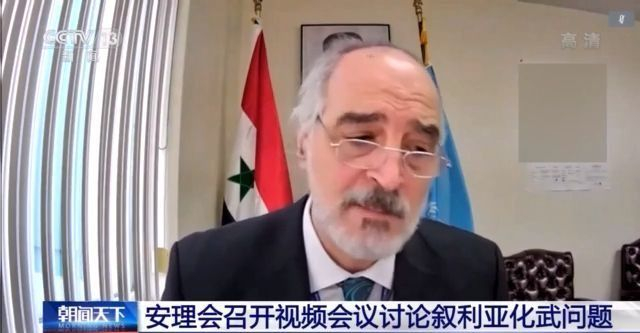 联合国安理会召开会议 讨论叙利亚化学武器问题