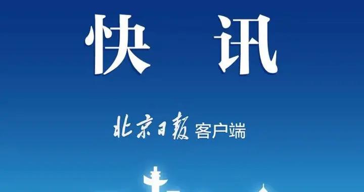 受信号设备故障影响,北京地铁昌平线部分列车晚点