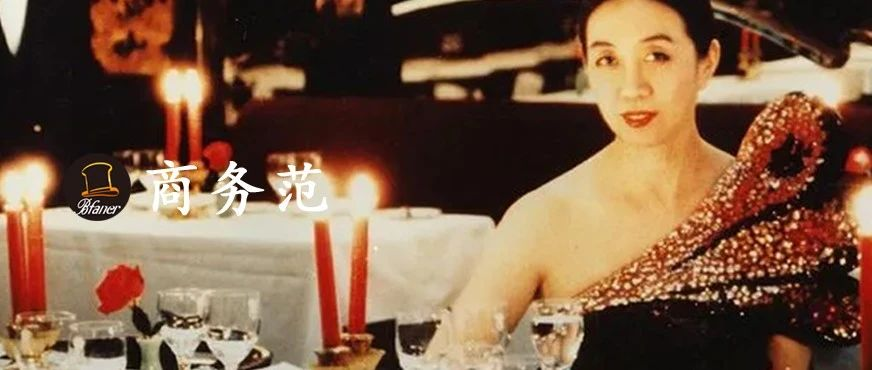 中国最早时尚教母:把大牌带入国内,开第一家法式西餐,当第一个跨国新娘…