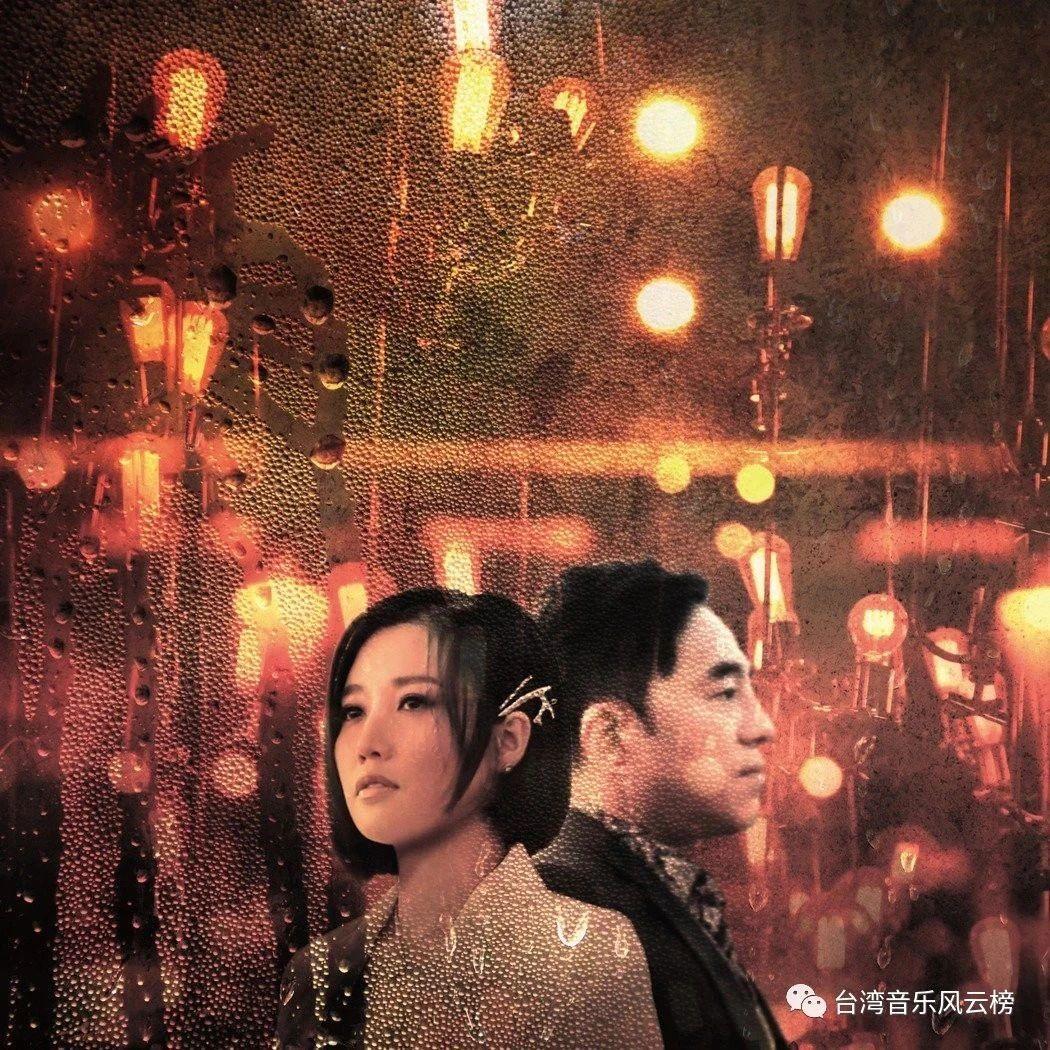 吕方揪A-Lin合唱新歌诉「中年危机」,见本尊惊叹:妳这么高啊?