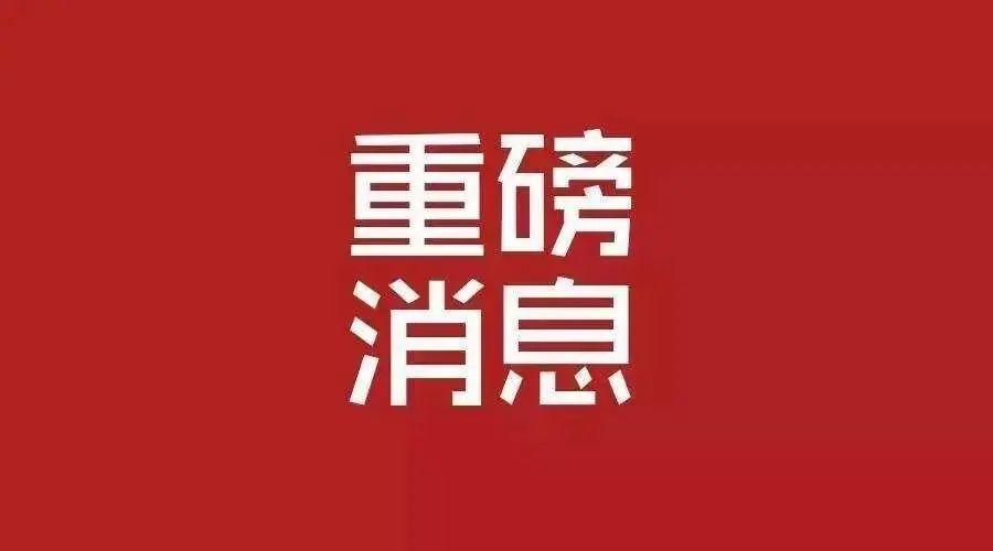 途经临邑、禹城