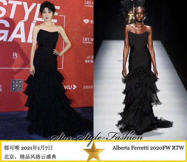 郁可唯身着alberta ferretti2020秋冬系列黑色抹胸层叠长裙亮相……