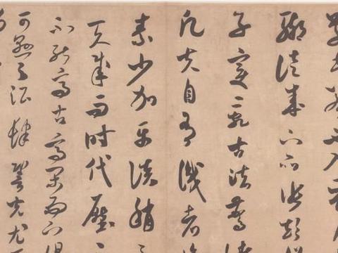 米芾经典书法:手札墨迹《草圣帖》全卷赏析,又名《论草书帖》