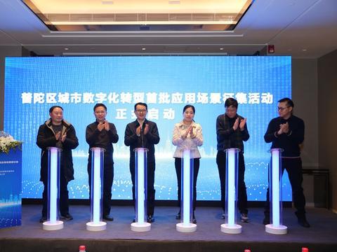 """《意见》起草者和学者解读:上海如何""""全面城市数字化转型"""""""