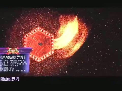 双十一狂欢夜:胡歌惊喜演唱歌曲,万茜桂纶镁伴舞太美了!