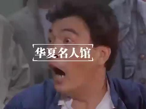 大傻成奎安:被李修贤一手提携,跟周星驰是师兄弟