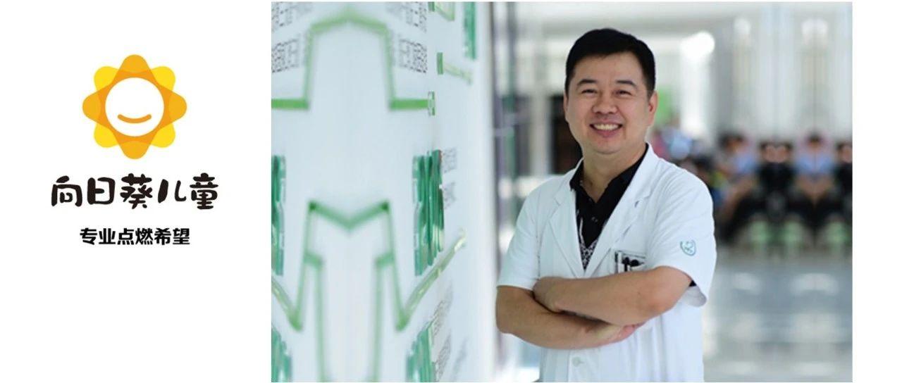 首都医科大学三博脑科医院神经外科七病区杨庆哲主任解答儿童脑肿瘤综合治疗问题   专家问答第131期