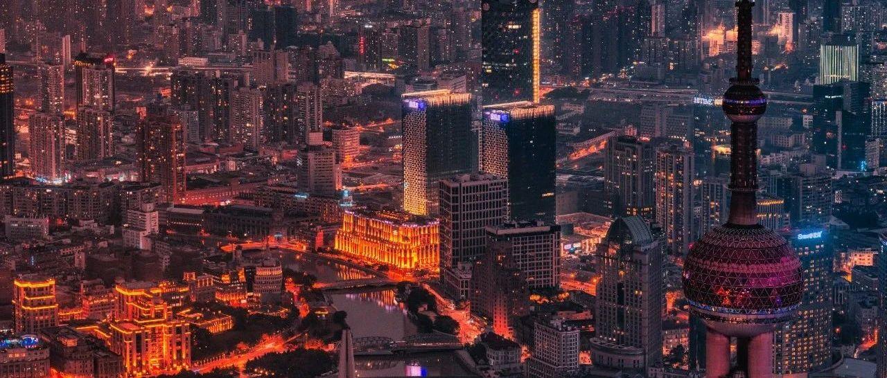 最新城市评级:6个超大,11个特大,苏州济南西安晋级