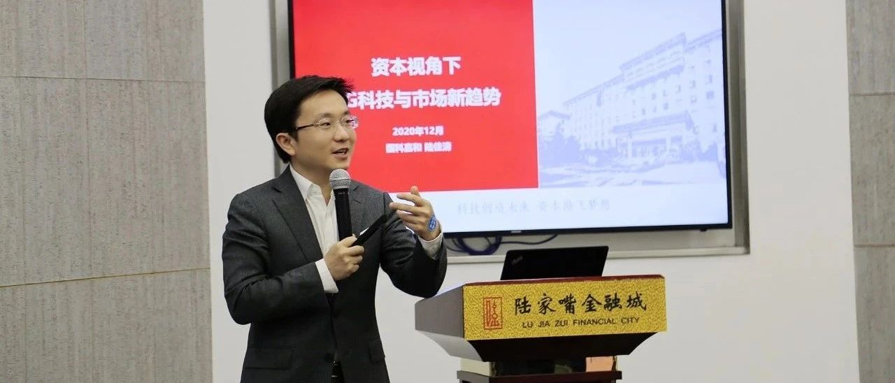 国科嘉和陆佳清:未来5G的投资机会在哪里?