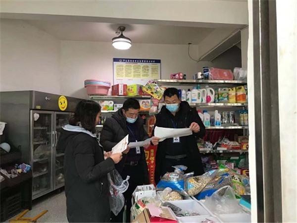 芦山县市场监管局查获一起过期冷链食品