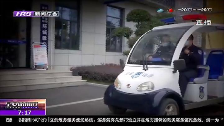 武汉:女子半夜外出走失,报警请民警找自己,民警花2小时找到