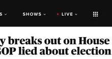"""美国两党国会对峙:共和党人被骂""""滚出去"""",现场险发生肢体冲突"""