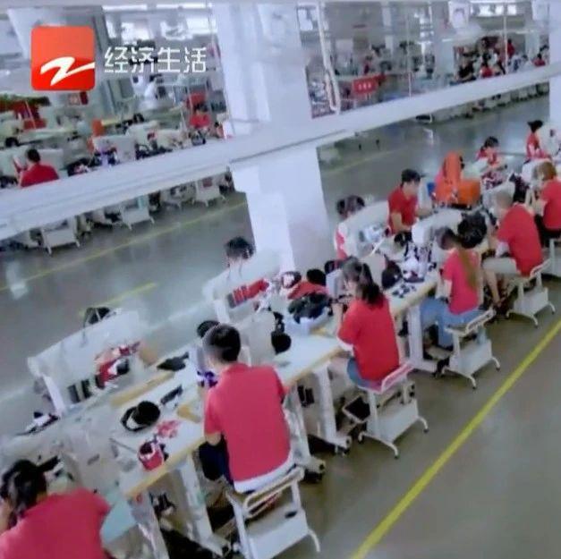 【2020风云浙商30强展播】章利民:国内童鞋第一股