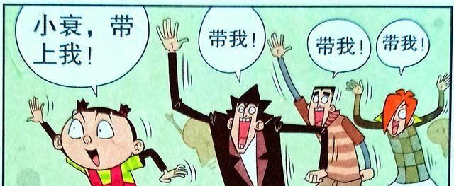 衰漫画:学生犯错什么办?老师出奇招,发明汉堡旋转木马作为惩罚
