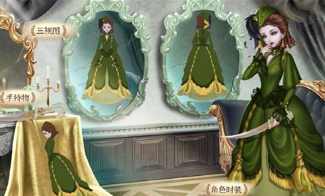 """第五人格:""""最契合""""红夫人的时装,斯嘉丽建模致敬经典!"""
