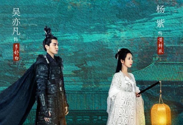 肖战的《余生》未播,却等到了杨紫新剧《青簪行》,男主是吴亦凡?