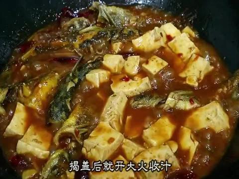 大厨是这样做黄辣丁的,接地气的家常做法,太费米饭了!