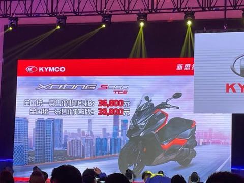 光阳新车齐发 常州产AK550才8.88万 还有跨界踏板赛艇S350