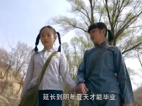 平凡的世界:孙兰香为节省开支,决定退学,小伙伴金秀没劝住