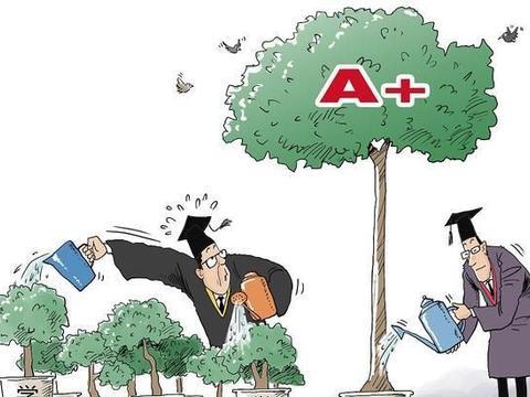 学科评估B级不值钱?B级须进前40%,全国上千本科院校中绝对优秀