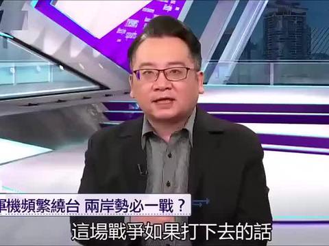 台主持谈台海,王炳忠的驳斥让他们哑口无言,主持人脸色都发绿了
