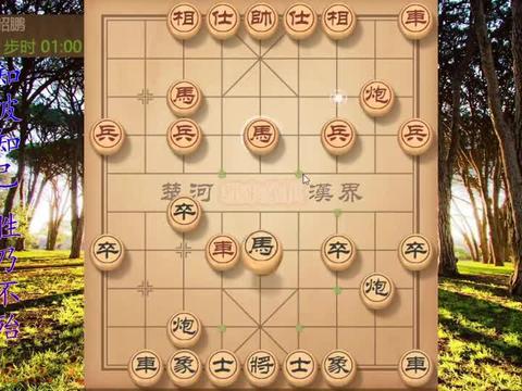 理来象棋:中炮屏风马布局棋谱背错,差一步就是输赢的差别
