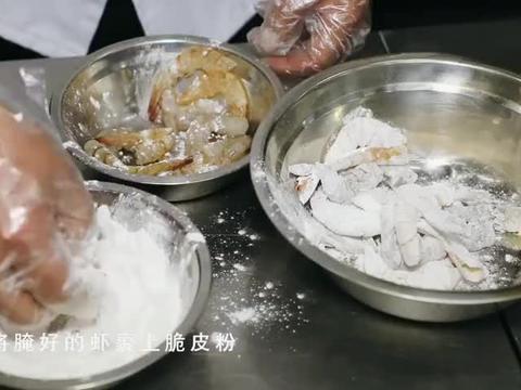 家常美食丨酥皮高钙虾